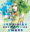 Ukraine: Ukrainian Bodypaitning Award at the ViridiLand