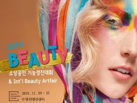 Korea: Int. Beauty Artfair